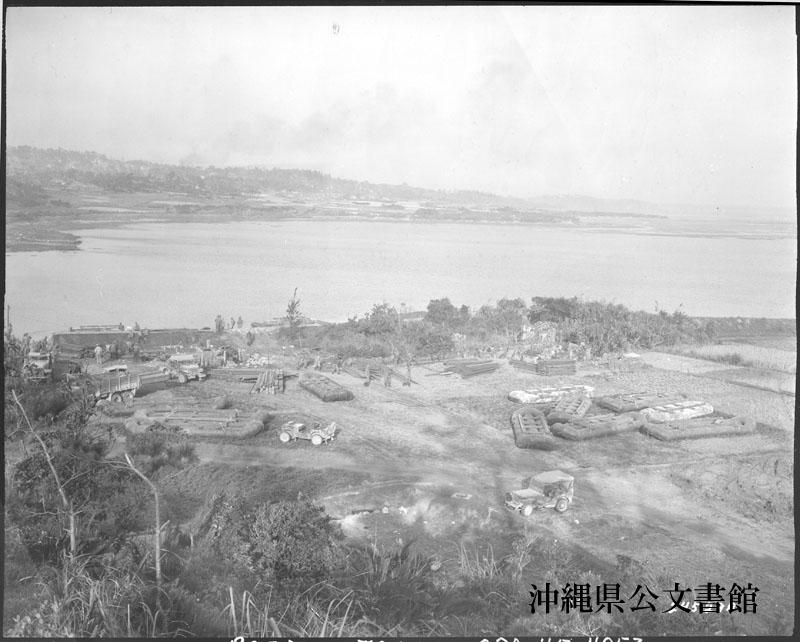 http://www.archives.pref.okinawa.jp/USA/245298.jpg