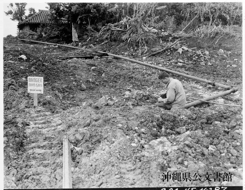 http://www.archives.pref.okinawa.jp/USA/248898.jpg
