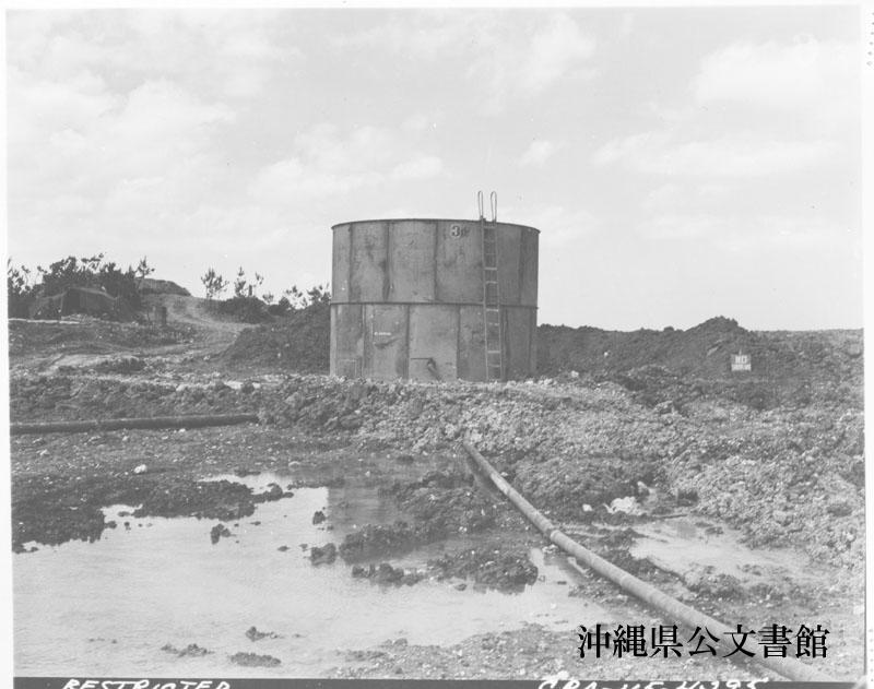 http://www.archives.pref.okinawa.jp/USA/248902.jpg