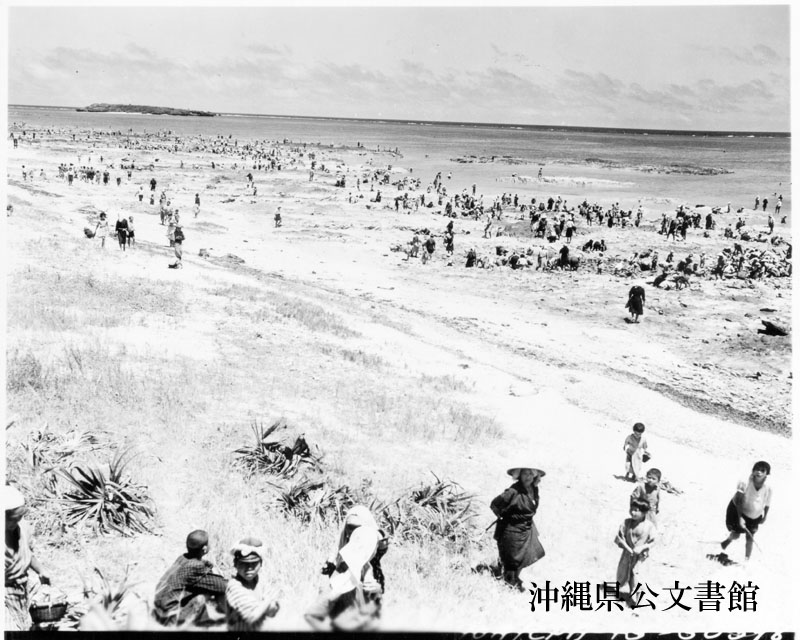 http://www.archives.pref.okinawa.jp/USA/255365.jpg