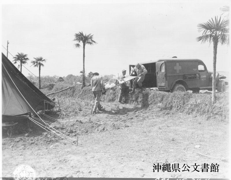 http://www.archives.pref.okinawa.jp/USA/255673.jpg