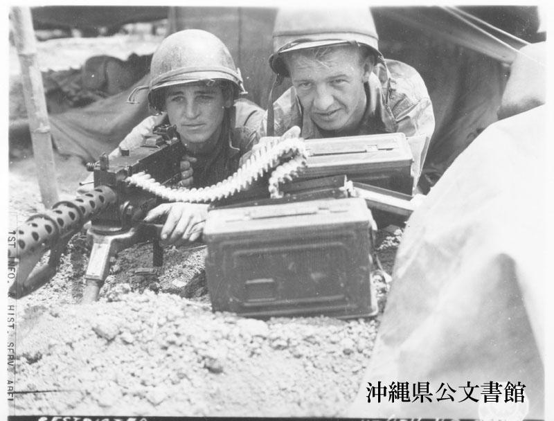 http://www.archives.pref.okinawa.jp/USA/256531.jpg