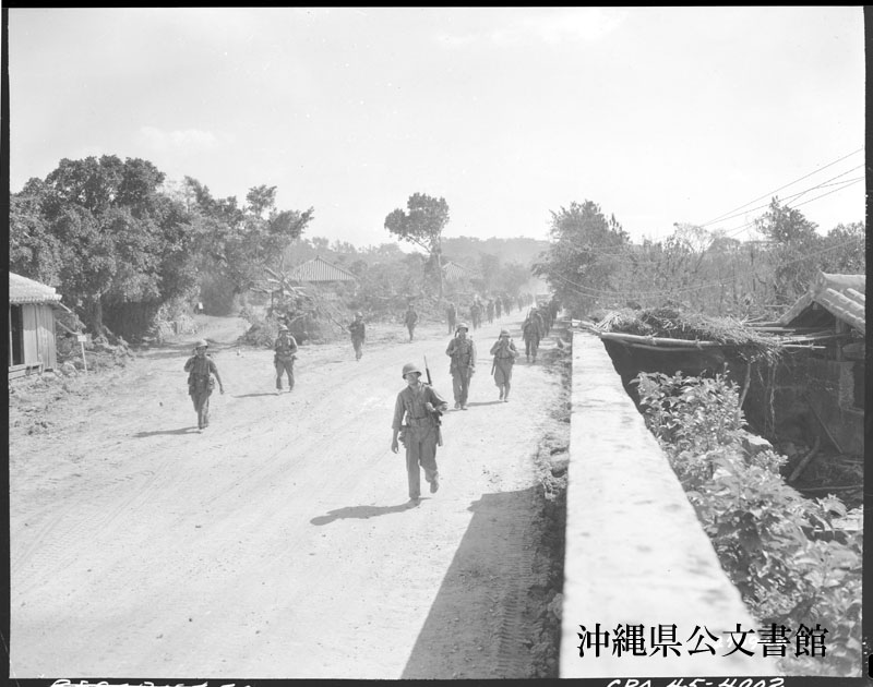 http://www.archives.pref.okinawa.jp/USA/270928.jpg
