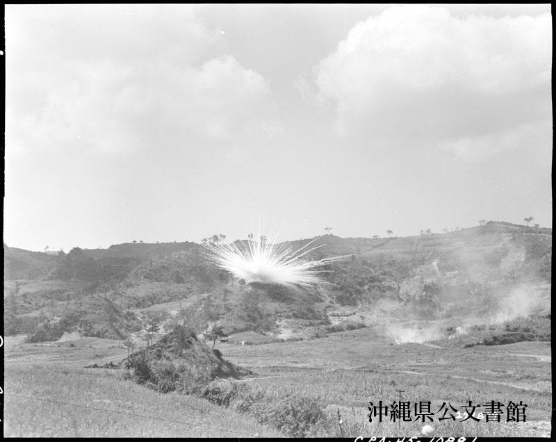 http://www.archives.pref.okinawa.jp/USA/274879.jpg