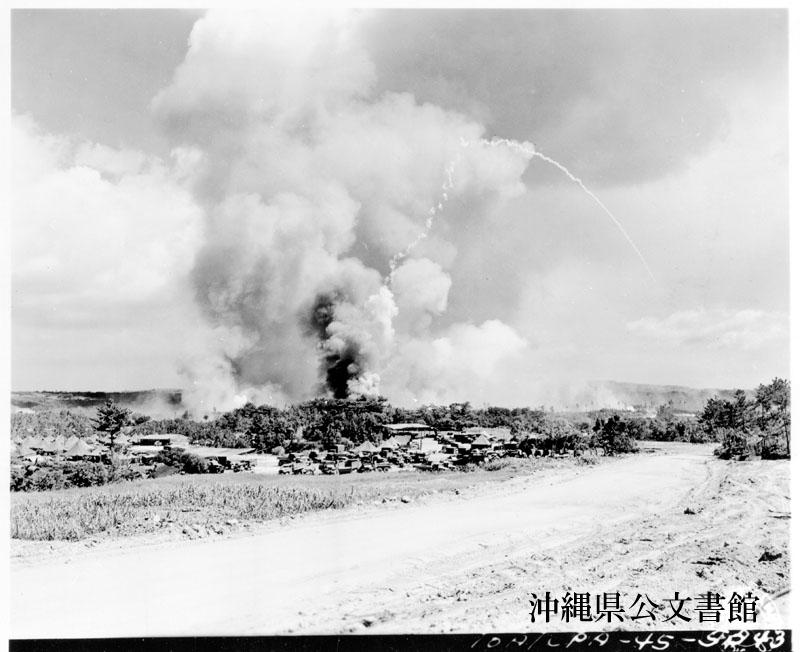 http://www.archives.pref.okinawa.jp/USA/274881.jpg