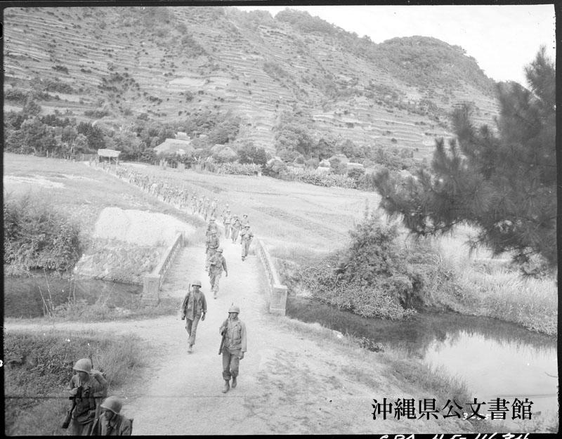 http://www.archives.pref.okinawa.jp/USA/325587.jpg