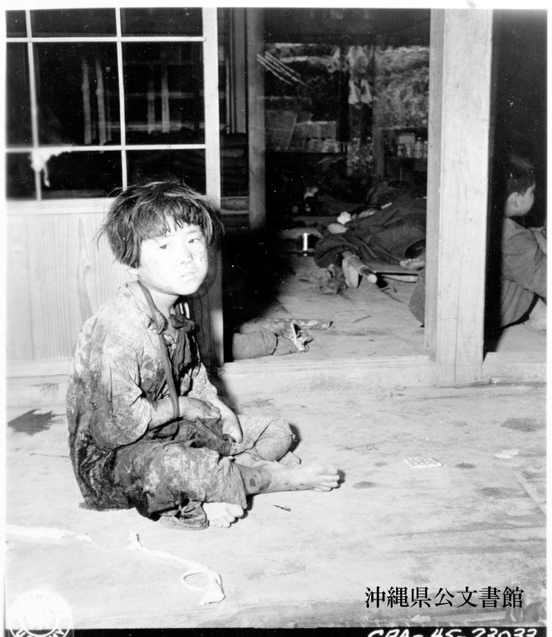 http://www.archives.pref.okinawa.jp/USA/325933.jpg