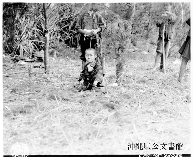 http://www.archives.pref.okinawa.jp/USA/325935.jpg