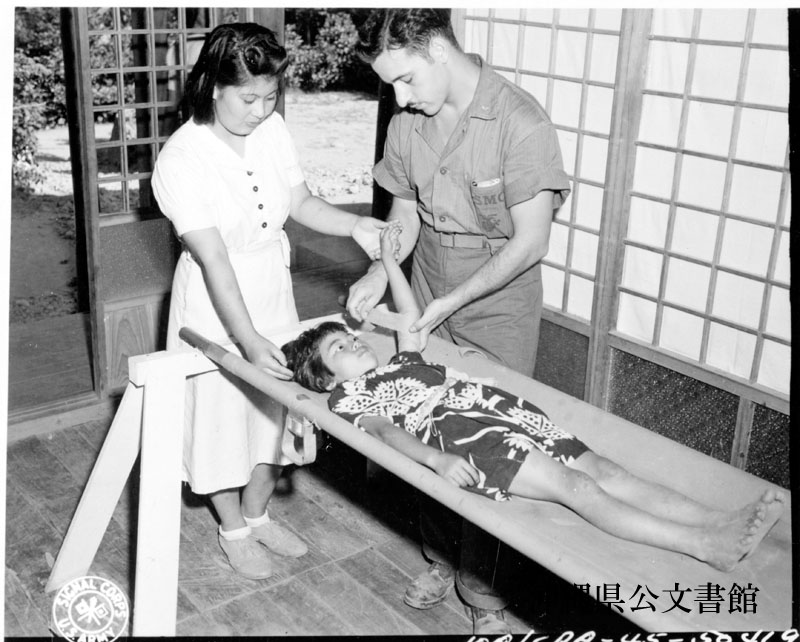 http://www.archives.pref.okinawa.jp/USA/325936.jpg