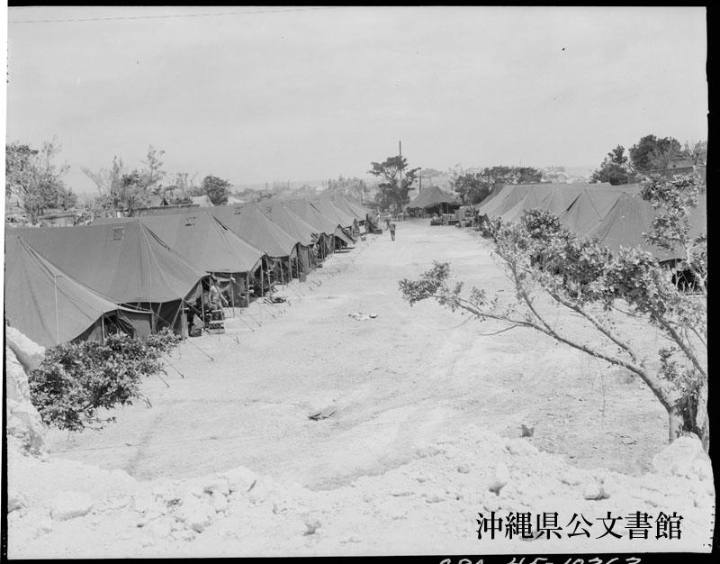 http://www.archives.pref.okinawa.jp/USA/326111.jpg