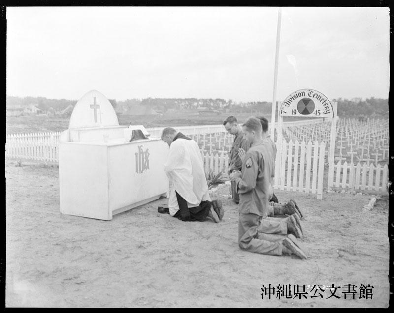 http://www.archives.pref.okinawa.jp/USA/326348.jpg