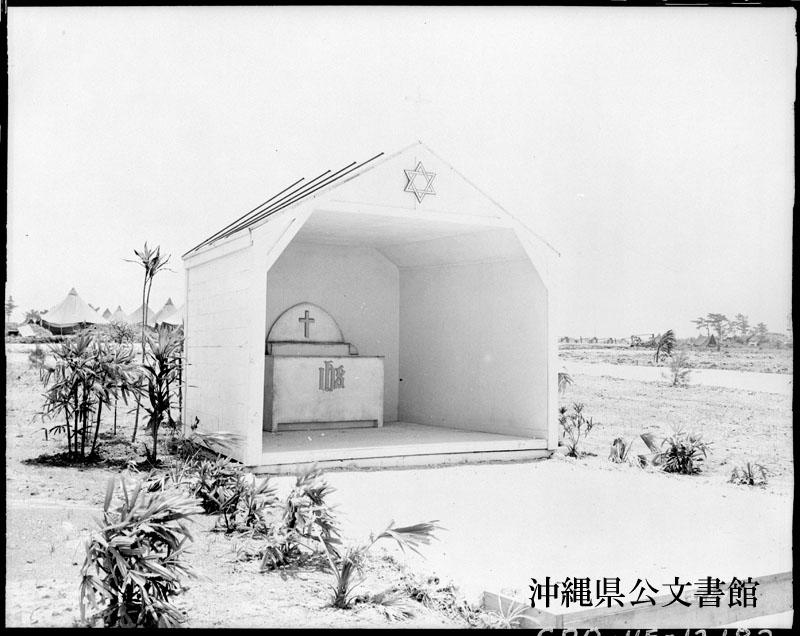 http://www.archives.pref.okinawa.jp/USA/326678.jpg