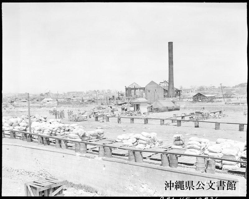 http://www.archives.pref.okinawa.jp/USA/327213.jpg