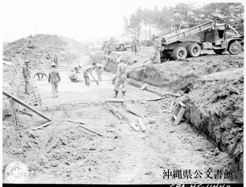 http://www.archives.pref.okinawa.jp/USA/327281.jpg