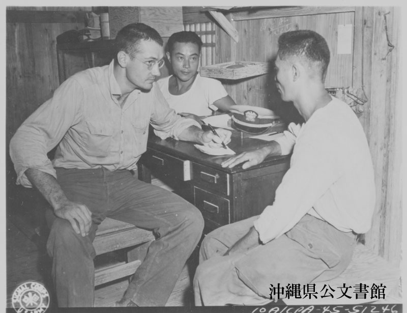 http://www.archives.pref.okinawa.jp/USA/327739.jpg