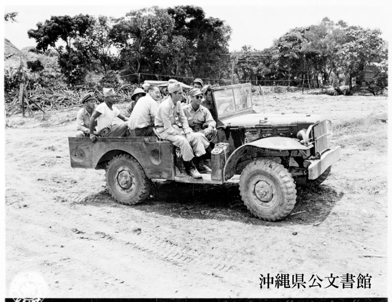 http://www.archives.pref.okinawa.jp/USA/327740.jpg