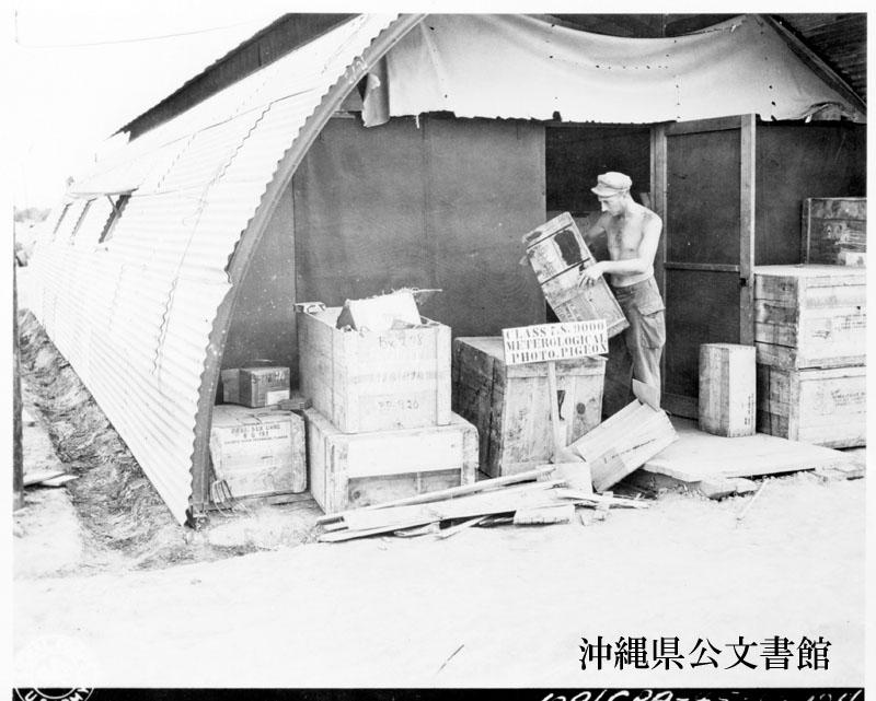 http://www.archives.pref.okinawa.jp/USA/328521.jpg