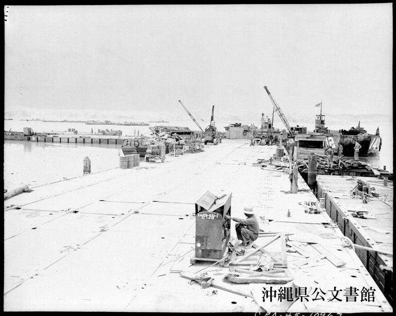 http://www.archives.pref.okinawa.jp/USA/328981.jpg
