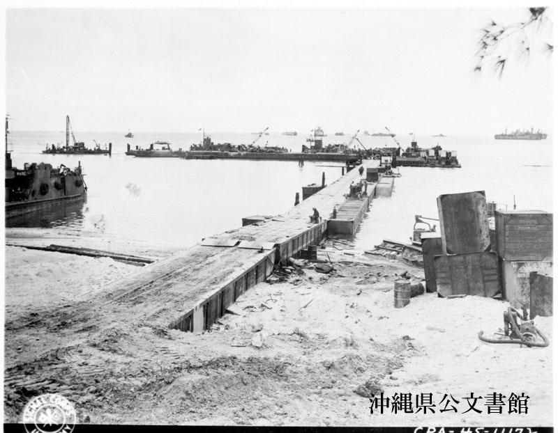 http://www.archives.pref.okinawa.jp/USA/328982.jpg