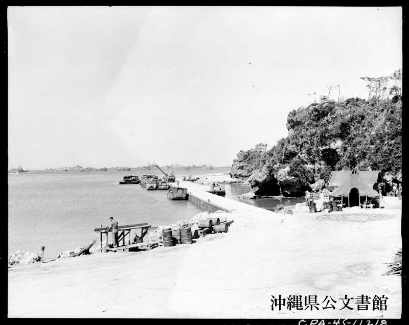 http://www.archives.pref.okinawa.jp/USA/328983.jpg