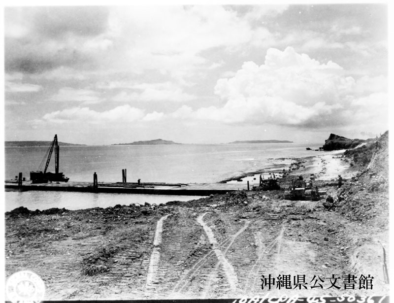 http://www.archives.pref.okinawa.jp/USA/328984.jpg