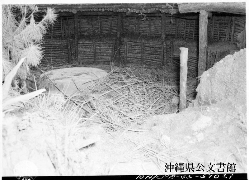 http://www.archives.pref.okinawa.jp/USA/329681.jpg