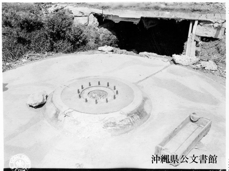 http://www.archives.pref.okinawa.jp/USA/329682.jpg