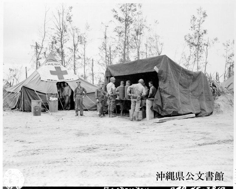 http://www.archives.pref.okinawa.jp/USA/329785.jpg