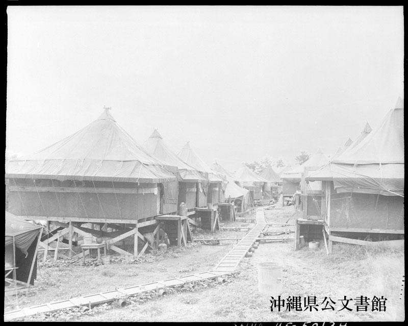 http://www.archives.pref.okinawa.jp/USA/330380.jpg