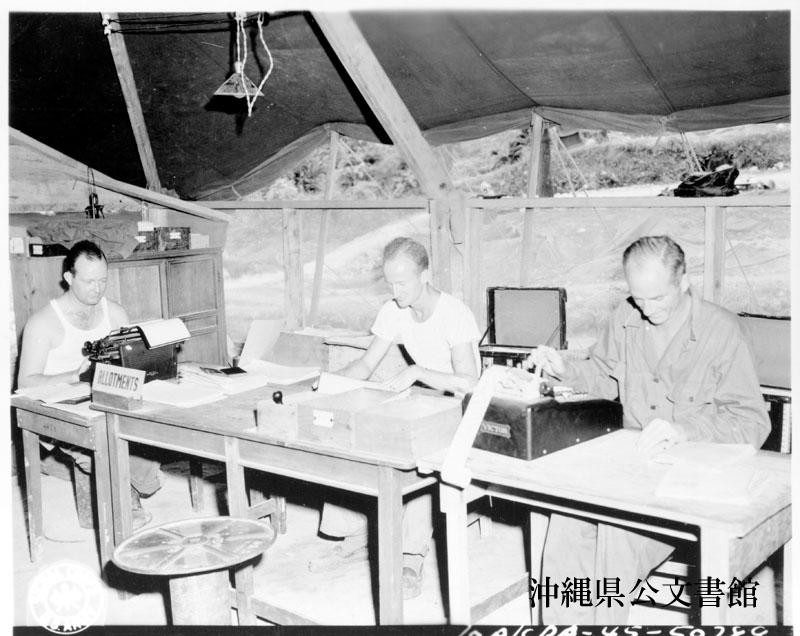 http://www.archives.pref.okinawa.jp/USA/330523.jpg