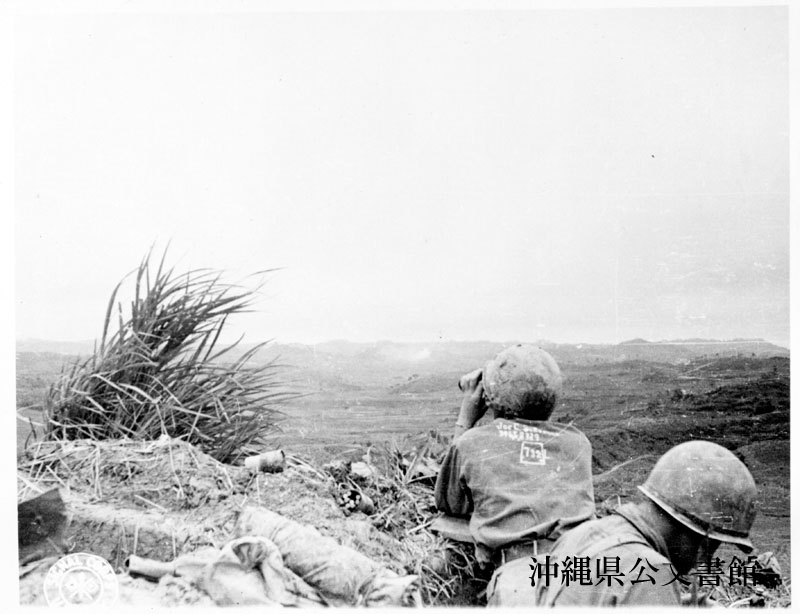 http://www.archives.pref.okinawa.jp/USA/331206.jpg
