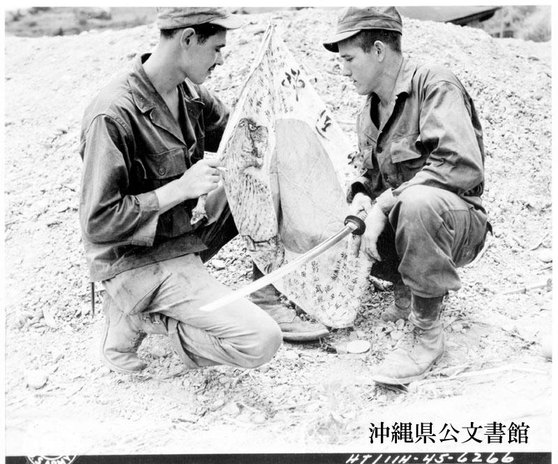 http://www.archives.pref.okinawa.jp/USA/331807.jpg