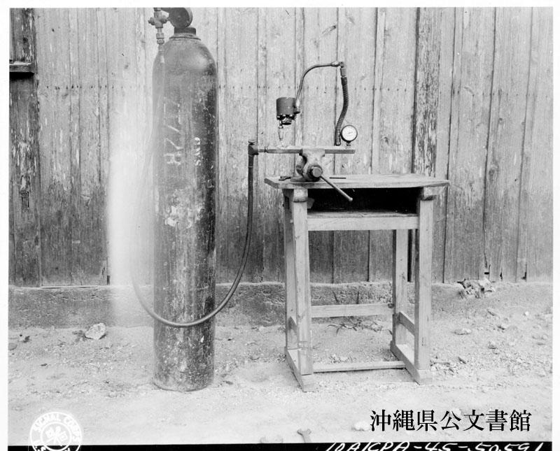 http://www.archives.pref.okinawa.jp/USA/331915.jpg