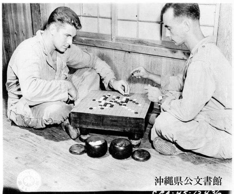 http://www.archives.pref.okinawa.jp/USA/333197.jpg