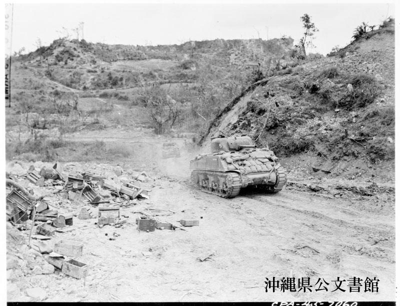 http://www.archives.pref.okinawa.jp/USA/334065.jpg