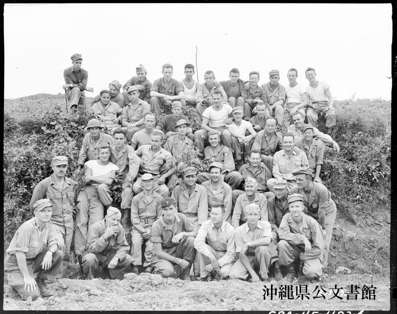 http://www.archives.pref.okinawa.jp/USA/335373.jpg