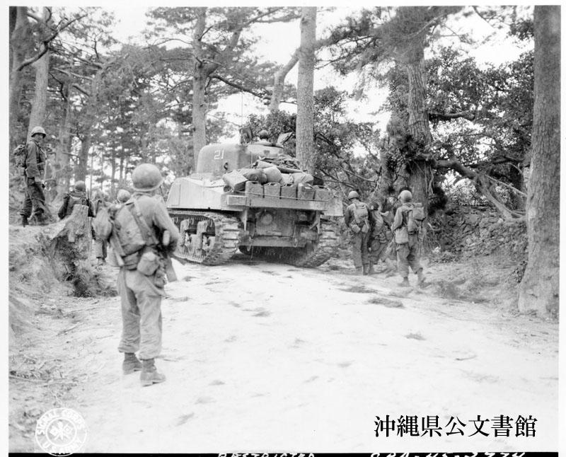 http://www.archives.pref.okinawa.jp/USA/337961.jpg