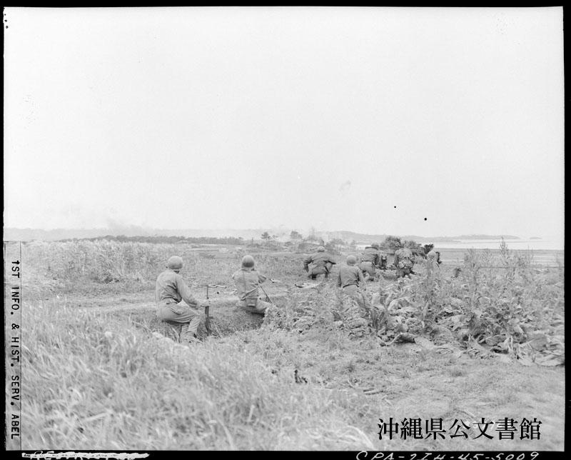http://www.archives.pref.okinawa.jp/USA/337963.jpg