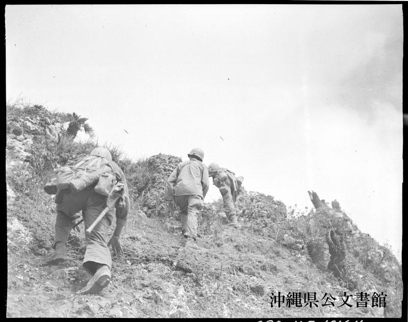 http://www.archives.pref.okinawa.jp/USA/337970.jpg