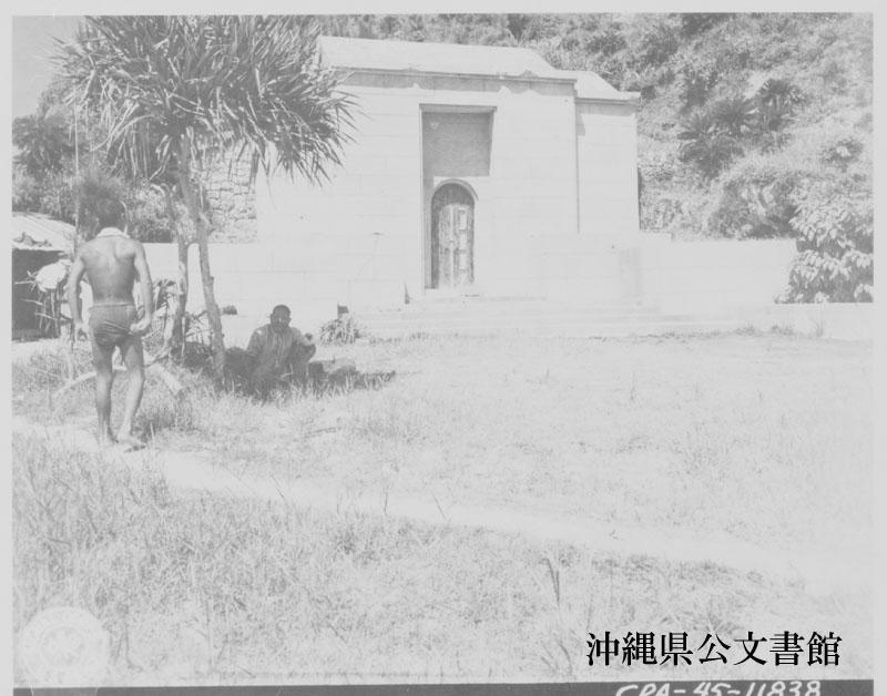http://www.archives.pref.okinawa.jp/USA/344754.jpg
