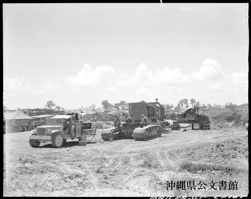 http://www.archives.pref.okinawa.jp/USA/345655.jpg