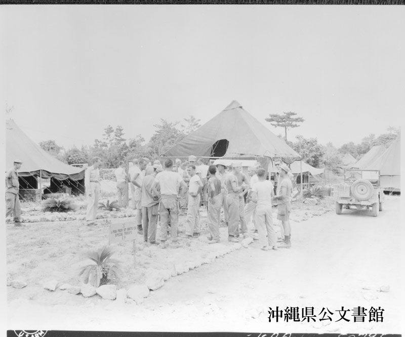 http://www.archives.pref.okinawa.jp/USA/352168.jpg