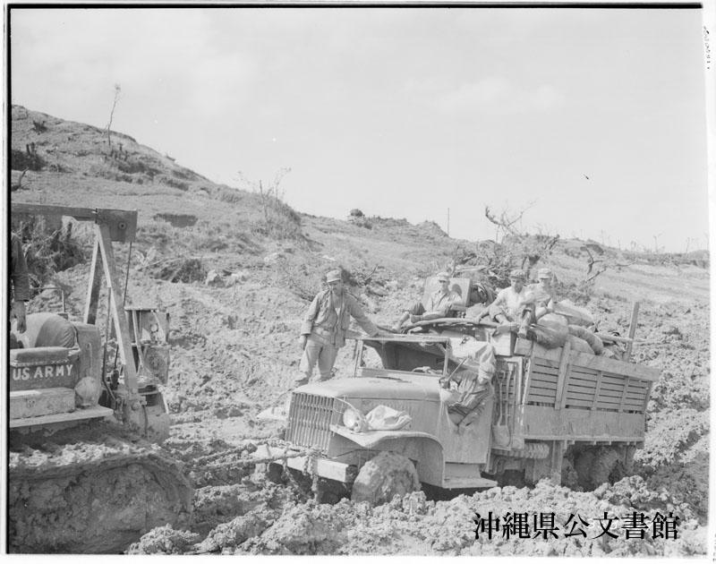 http://www.archives.pref.okinawa.jp/USA/353379.jpg