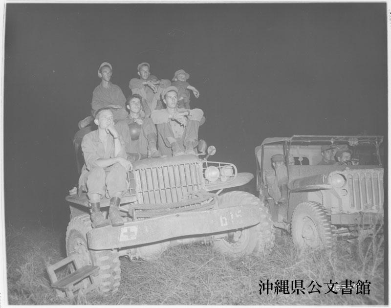 http://www.archives.pref.okinawa.jp/USA/353412.jpg