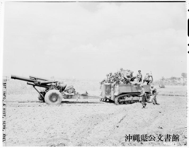 http://www.archives.pref.okinawa.jp/USA/360822.jpg