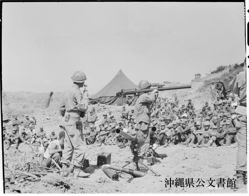http://www.archives.pref.okinawa.jp/USA/360833.jpg