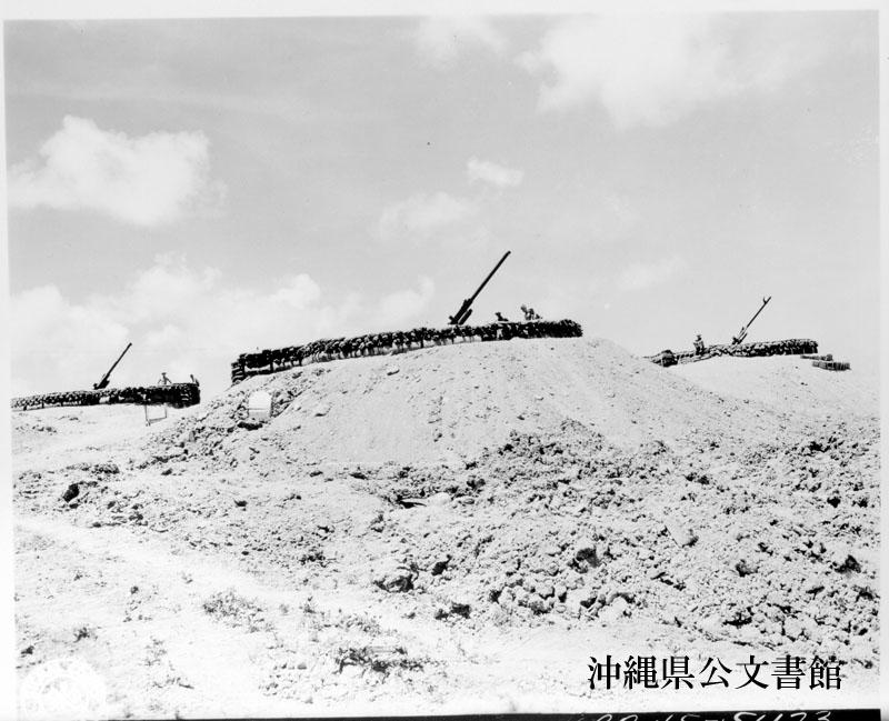 http://www.archives.pref.okinawa.jp/USA/360849.jpg