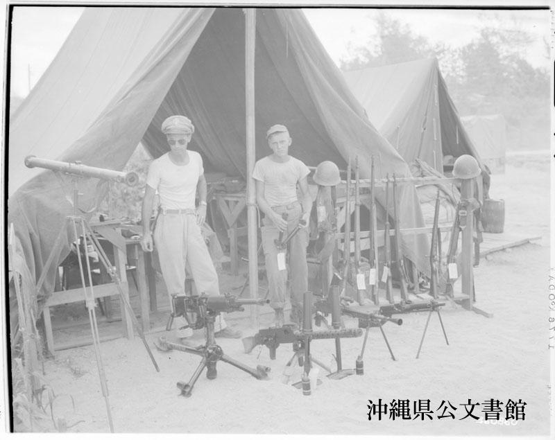 http://www.archives.pref.okinawa.jp/USA/360860.jpg
