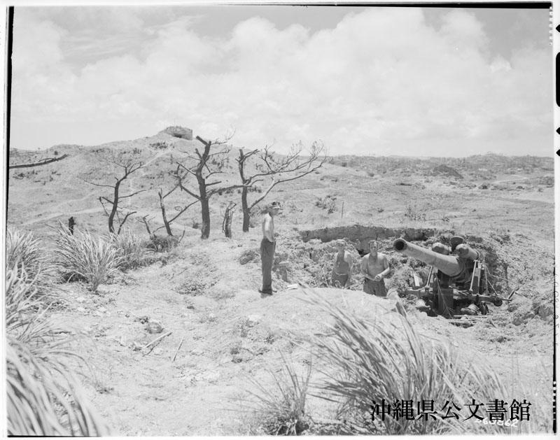http://www.archives.pref.okinawa.jp/USA/360862.jpg