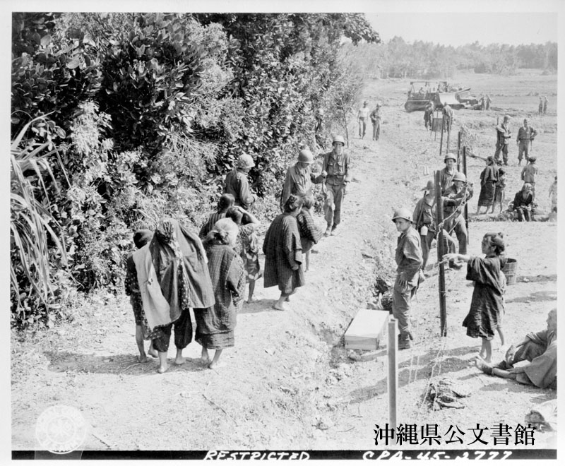 http://www.archives.pref.okinawa.jp/USA/368357.jpg